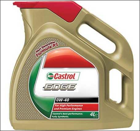 масло кастрол_maslo castrol