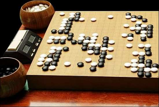 го - японские шашки