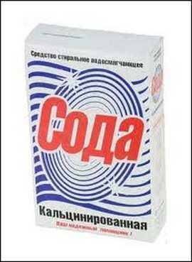 средство для удаления накипи_sredstvo dlya udalenija nakipi