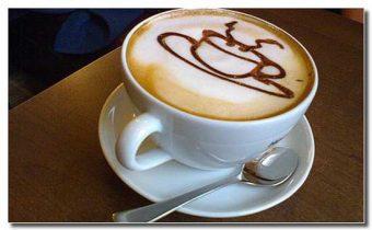 чашка_кофе_chashka_kofe