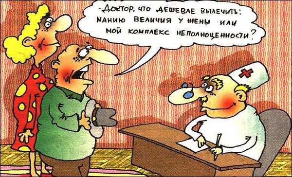если невмоготу - обратитесь к специалисту_esli nevmogotu - obratites k specialistu