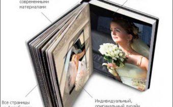 фотоальбом с кармашками_fotoalbom s karmashkami