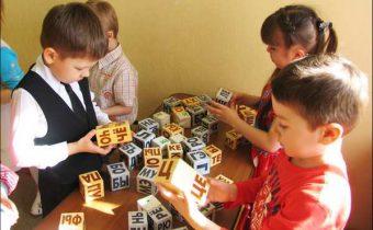 кубики хорошо развивают_kubiki horosho razvivayut