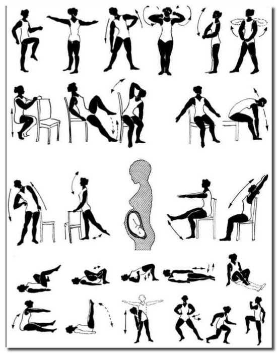 комплекс_упражнений