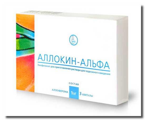 аллокин_альфа_allokin_alfa