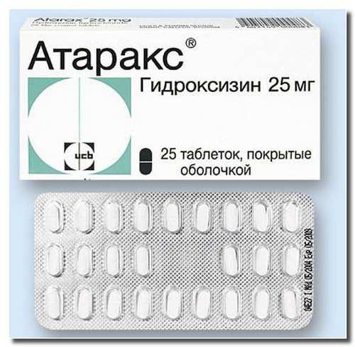 атаракс лекарство инструкция - фото 4