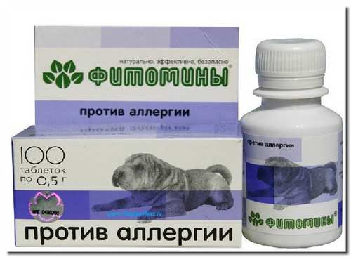 фитомины_fitominy