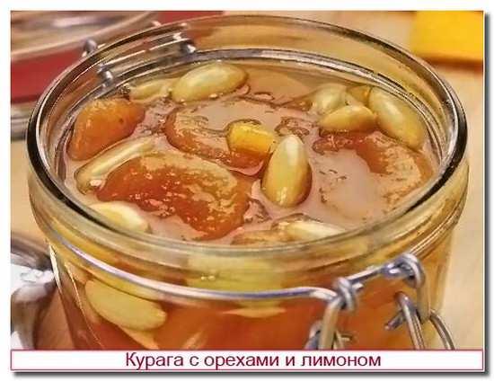 варенье_из_кураги_varenje_iz_kuragi