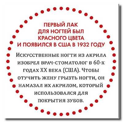 первый_лак_pervyj_lak