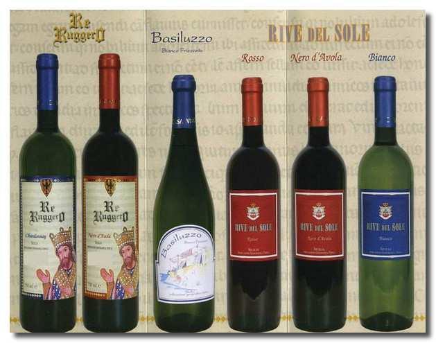 итальянские_вина_italjanskie_vina
