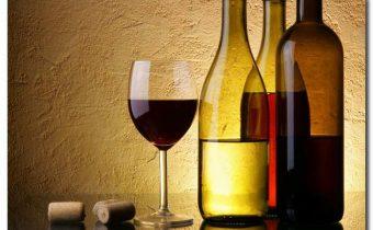 вино_vino