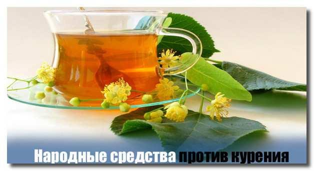 народные_средства_narodnye_sredstva