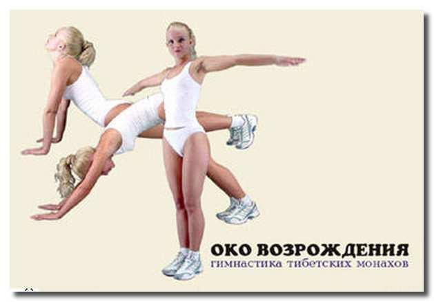 око_возрождения_oko_vozrozhdenija