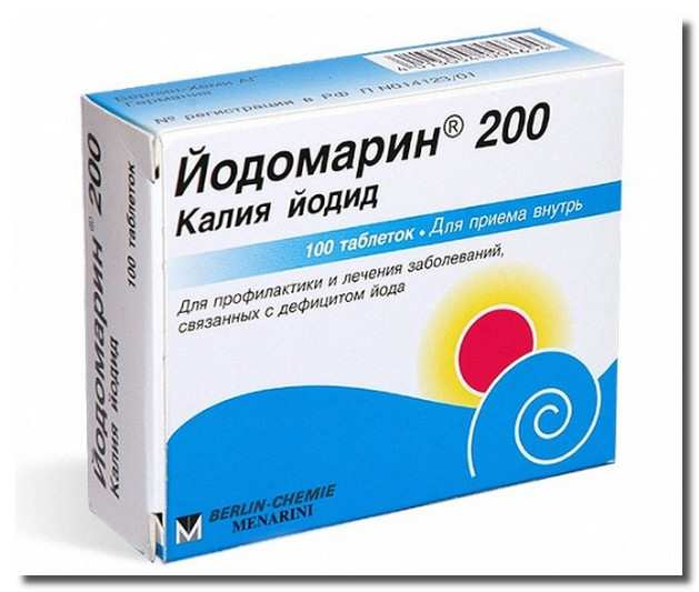 йодомарин_jodomarin