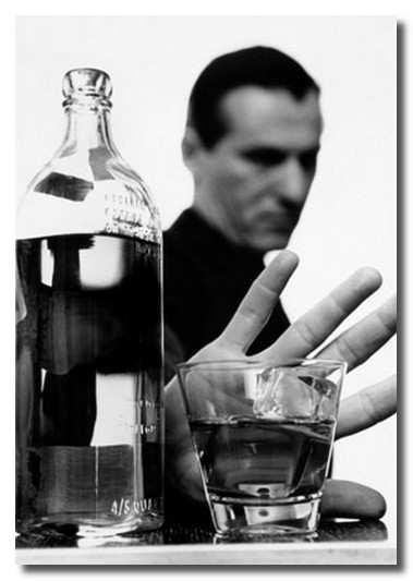откажись_от_алкоголя_otkazhys_ot_alkogolja