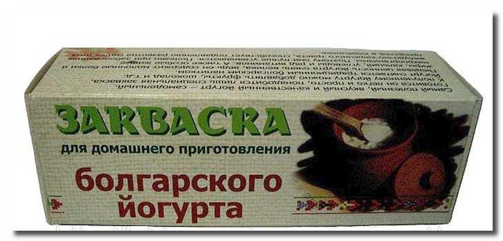закваска-для-йогурта-zakvaska-dlja-jogurta