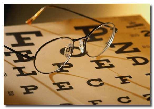 зрение-zrenie