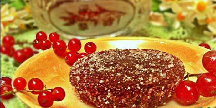 Домашний мармелад из красной смородины