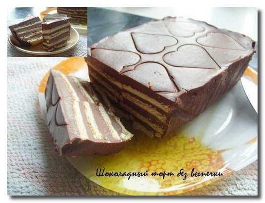 шоколадный-торт-shokoladnyj-tort