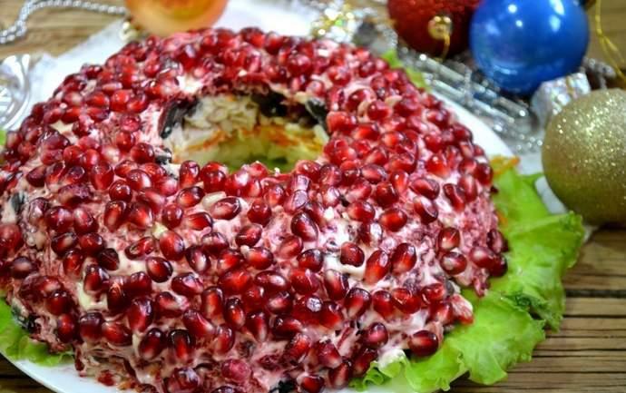 салат Гранатовый Браслет с заправкой из сметаны